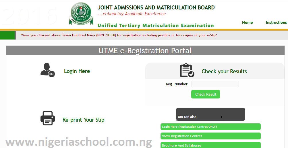 How to Check Your 2016 JAMB CBT UTME Result [FREE!]